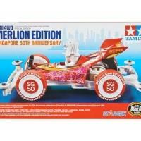 tamiya mini 4wd merlion singapore edition