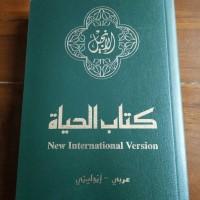 kitab al hayat: alkitab dua bahasa arab dan inggris