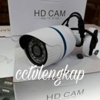 Harga Kamera Cctv Outdoor Travelbon.com