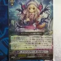 Kartu Cardfight Vanguard / Nightmare doll Chelsea