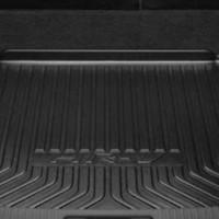 Jual Karpet Bagasi Hrv / Trunktray Honda Hrv - Aksesoris Honda Hrv Murah