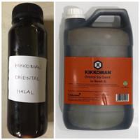 kikkoman halal oriental soy sauce sharing size 250ml