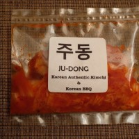 Jual Ju Dong Kimchi/homemade kimchi/Korean food/kimchi homemade/medium size Murah