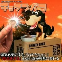 Jual Choken Bako - Celengan Anjing Pemakan Koin Murah