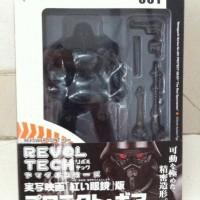 Kaiyodo: Revoltech Jin Roh Protect Gear