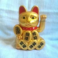 Jual Maneki Neko Gold kucing hoki lucky cat Murah