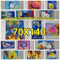 Jual Handuk karakter printing microfiber 70x140 Murah