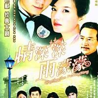 DVD Kabut Cinta / Romance In The Rain (2001) = 6 DVD