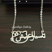 Kalung Nama Font Arabic Hello Kitty Monel