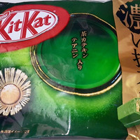 Jual KitKat Green Tea Japan Murah