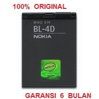 100% ORIGINAL NOKIA Battery BL-4D / N97 mini, N8, E7-00, E5, dLL