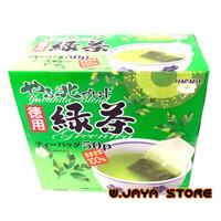 Japanese Green Tea Harada Yabukita Blend Tokuyo Ryokucha