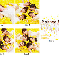 AKB48 49th Single - #Sukinanda