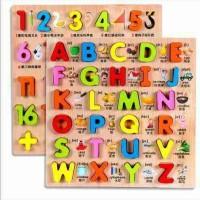 Jual Mainan Edukasi Kayu import - Puzzle Chunky Alphabet / Number Murah