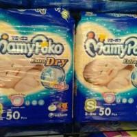 Mamypoko Extra Dry Size S 50 ( Perekat )