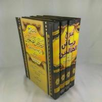 Jual Syarah Riyadhus Salihin - Shalihin Arab 3 Ulama Murah