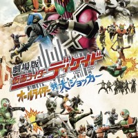 DVD Kamen Rider Decade Sub Indo