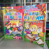 Buku Anak TK TPA - Belajar Membaca, Menulis Huruf Hijaiyah, Al-Quran