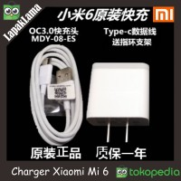 [TYPE-C] ! Charger HP Xiaomi Mi 6 OC 3.0 USB Type-C Charger