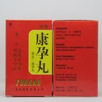 FORKAB / KANG YUN WAN / CHENG YUN WAN
