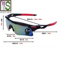Kacamata Olahraga sepeda gowes lari outdoor pelangi keren