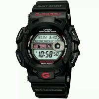 Casio G - Shock Gulfman / Jam Tangan Pria / Strap Resin / G -9100-1
