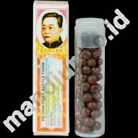 po chai pills obat sakit perut mencret mual muntah Herbal China