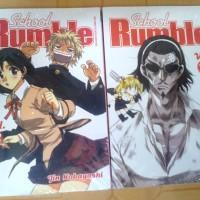 School Rumble By Jin Kobayashi Vol 16 & 18