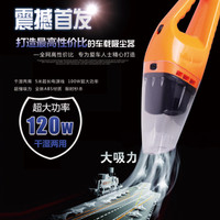 Jual Car Vacum Vaccum Vakum Vacuum Cleaner Mini Portable Mobil (S024VKM) Murah