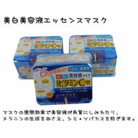 KOSE Clear Turn White Mask vitamin C