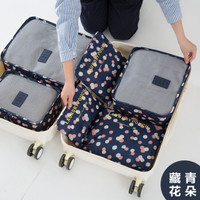 Jual New 6 in 1 Korean Travel Bag in Bag (1 set isi 6 pcs organizer) Terlar Murah