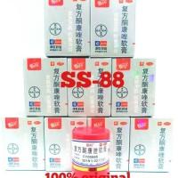 SALEP KL/SALEP HL/PI KANG WANG (SALEP GATAL)