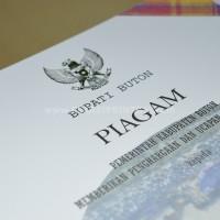 Cetak Piagam Art Carton 310 Gram + Logo Garuda Emas