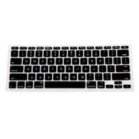 Keyboard Protector Silicon Skin for Macbook Air 13 / Pr BARU