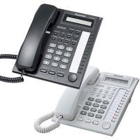 Telephone Key Panasonic KX-T7730 Telepon Proprietary 7730