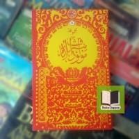 Maulid Al Barzanji Batik MK