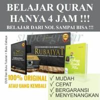Metode Rubaiyat Cara Mudah Belajar Al-Qur'an 4 Jam Bisa Baca Al Quran