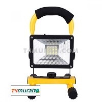 harga Lampu Flood Light Portable 30w Ip65 24 Led Waterproof Spotlights Sorot Tokopedia.com