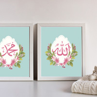 "TOKO POSTER KALIGRAFI ""ALLAH SWT"" & ""MUHAMMAD SAW"" 