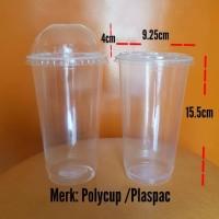 Jual gelas plastik 22 oz (600ml) Murah