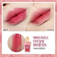 Jual Etude Dear Darling Water Gel Tint Ice Cream Murah