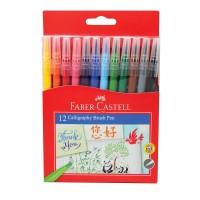 Faber-Castell Calligraphy Brush Pen Set 12