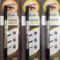 MINISO 3D Eyebrows