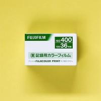 Roll FIlm Fuji Industrial 400 Fresh bukan Ilford atau kodak