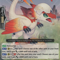 Cardfight Vanguard Singles. Child Dragon Dinobaby