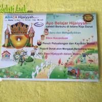 Jual Flashcard ABACA - Seri Hijaiyah 1 : Berburu di Istana Raja Donat Murah