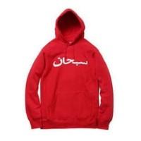 hoodie supreme arabic logo
