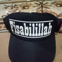 Topi FISABILILLAH