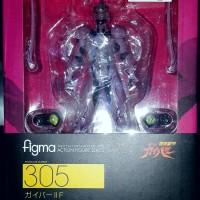 Figma 305 Guyver II Female