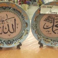Jual kaligrafi piring keramik diameter 22cm Murah